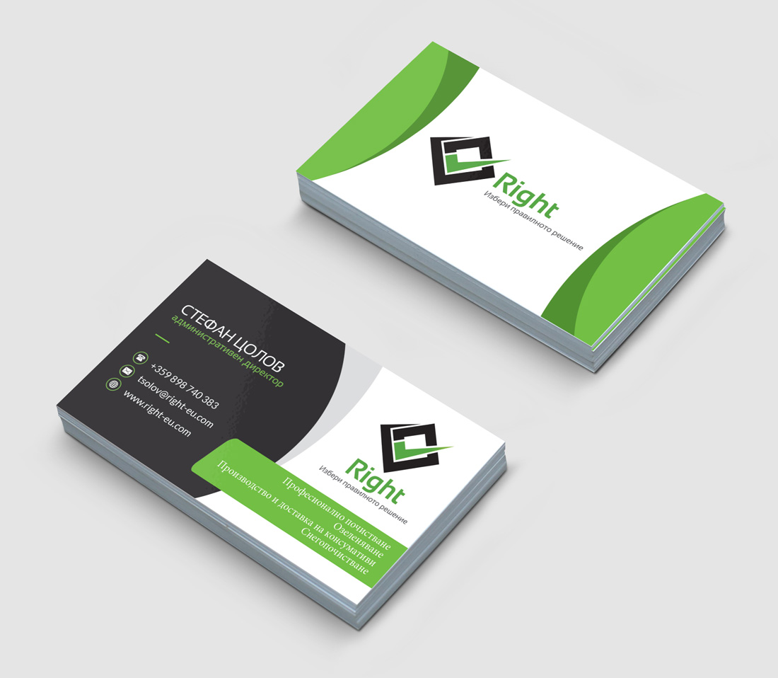 Design of Corporative Business Cards : Creatica Studio