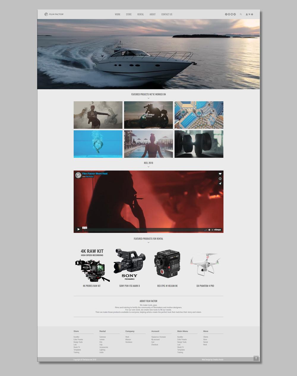 Conception de site web pour cinéastes
